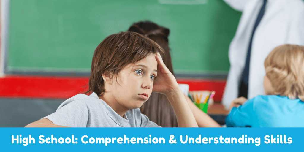 receptive language disorders high school comprehension difficulties