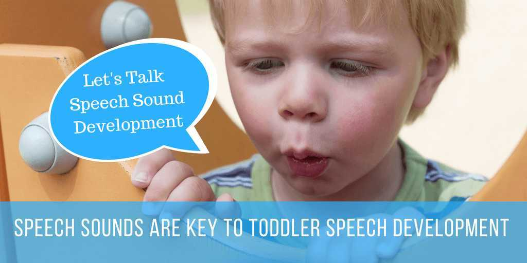 speech development