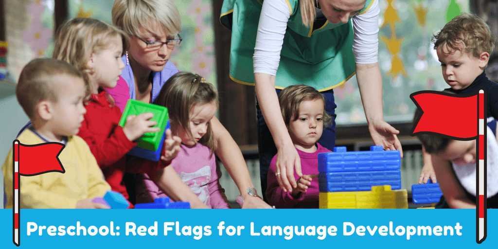 receptive language difficulties preschool