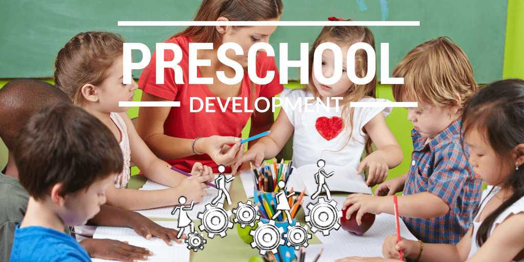 all about preschool development